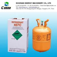Buy cheap R407C HCFC Refrigerant GAS  Refrigerants Air conditioning Potential Health Effects from wholesalers
