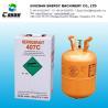 Buy cheap R410 Environmental protection HCFC Refrigerants GAS HCFC REFRIGERANTS from wholesalers