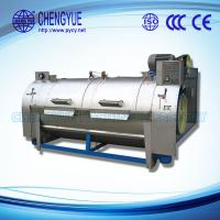 China XG-210 Industrial washing machine on sale