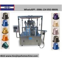 Quality BH-2 Rotary Disk Type Coffee Capsule Filling and Sealing Machine for sale