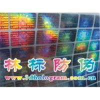 China Multi -channels hologram label,Hologram label with illusion light effect on sale