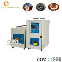 Buy cheap High Frequency Induction Heat Treatment Equipment For Metal Heat Treatment(GY from wholesalers