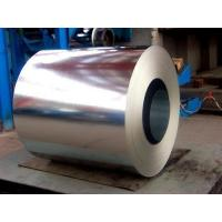 Quality High Durability Galvanized Steel Coil , DX51D+Z Grade With JIS Standard for sale