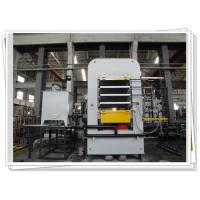 Quality 4 Layer Melamine Door Skin Hot Press Lamination Machine With CE ISO Approved for sale