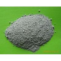 China Microsilica,Densified Silica Fume for Refractory on sale