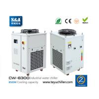 Buy cheap S&A recirculating water chiller for laser 3d printers from wholesalers