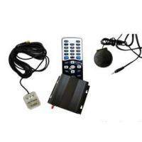 China GPS Box with AV Output RCA/Remote Control the GPS on sale
