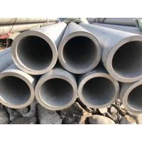 China UNS S31803/S32205 Duplex Stainless Steel Pipe DN5-DN400 ASTM A790/790M on sale