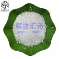 Quality factory price calcium chloride dihydrate pharmaceutical grade bp usp for sale