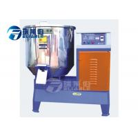 Quality Juice Production Line Auxiliary Equipment Helical Circular Mixture Electric Driven for sale