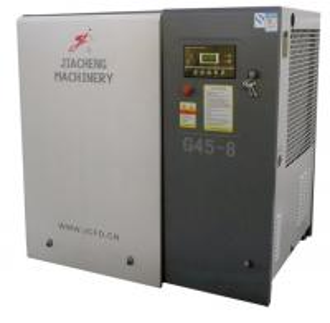 Quality Screw Compressor (45SCF) for sale