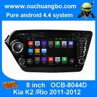 Quality Ouchuangbo Car GPS Sat Nav 3G Wifi Touch Screen for Kia K2 /RIO 2011-2012 DVD Radio Bluetooth SWC OCB-8044D for sale