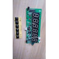 Quality Weihging indicator mainboard/LZYH-T3/PCB/LED for sale