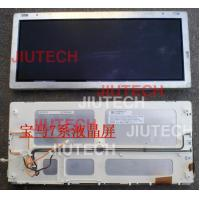 Quality 7 E65 E66 LCD screen display for sale