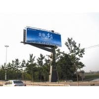 Trivision  Billboard Display