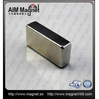 China disc neodymium magnet N35 -52 on sale