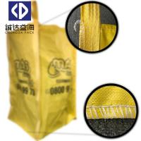 Quality Construction / Garden FIBC Bulk Bags Waste Packing Big Size 4 Side Seam Loops for sale