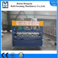 Quality Electrical Motor Switch Roofing Panel Roll Forming Machine for Building for sale