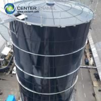 Quality High Air Tightness Biogas Tanks With Capacity From 20m3 - 18000m3 for sale