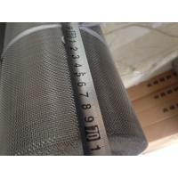 Quality 24x24 Mesh T304 Stainless .011 36 Wide aluminum insect screen fabric for sale