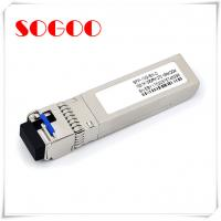 Quality 2.5G/1310nm SM Fiber Transceiver Module 2km Compatible With Huawei / ZTE for sale