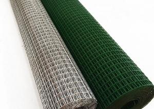 Quality Standard 30m Length Roll 1x1 Galvanized Welded Wire Mesh for sale