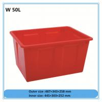 Quality HDPE Plastic water storage tanks 50L 70L 90L 120L 140L 160L 200L 300L 400L for sale