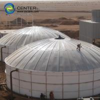 Quality Glass - Fused - To - Steel Industrial Water Tanks Capacity From 20 M³ To 20000 M³ for sale