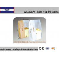 Quality Paper Bag With Side Window2015 hot sales for sale