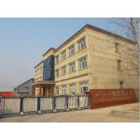 HEBEI SIKAI SAFETY TOOLS MANUFACTURING CO.,LTD