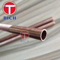 Quality GB/T19447 Seamless Alloy Steel Tubes / Alloy Steel Fin Tube For Heat Exchanger for sale