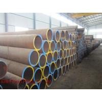 Quality Carbon Steel Pipes & Tubes for sale