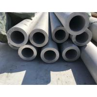 Buy cheap 1.4542 ASTM S17400 630 Stainless Steel Seamless Tube SUS630 Cold Drawn from wholesalers