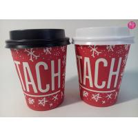 Quality Insulated 300ml 8oz Hot Coffee Take Away Cup Disposable Paper Cups for sale