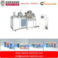 Quality High Speed Disposable Paper Cup Making Machine / Machinery 50Hz  3 Phase for sale
