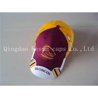 Quality 100%cotton twill baseball cap for sale