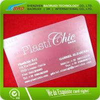 China blank clear plastic cards on sale