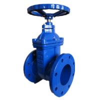 Quality Solid Wedge Water Gate Valve Stainless Steel Water Treatment Valves for sale