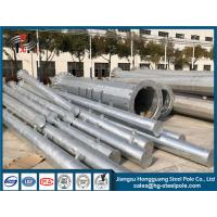 Quality High Voltage Anti Corrosive Steel Tubular Pole With 3 Mm - 30 Mm Thickness for sale