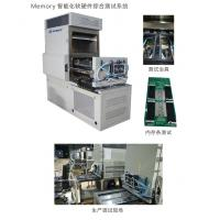 Quality SSD Test  Equipment Specially Designed for Semiconductor Like SSD Pattern Flash Chip and Memory Card for sale