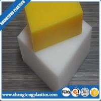 Quality mould pressing ultra high molecular weight UHMW plastic block with low price for sale