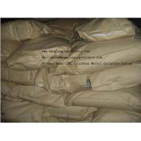 Carboxy Methyl Cellulose Sodium, CMC Na, CMC, Food Addititives , Viscosity: 1500-8500