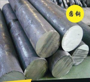 China Annealed Shot Blasting 1416 NiCrMoV Forged Steel Bar on sale