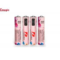 China New fashion Portable USB AAA Battery , Ni-MH Rechargeable Battery 450mAh on sale