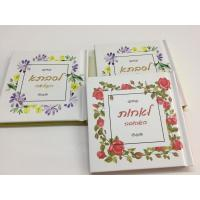Quality Calendar Note Book Magazine Hardbound Book Binding Services Logo Embossing for sale