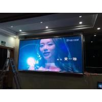 Buy cheap China Customized SMD outdoor Advertising LED Display HD P3 LED Video Wall For from wholesalers