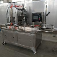 China Automatic Candy Depositor Machine For Jelly Candies / Hard Candies on sale