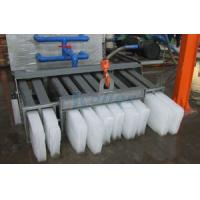 Buy cheap Professional Ice Block Machine (Ice frozen time: 12 hours) from wholesalers