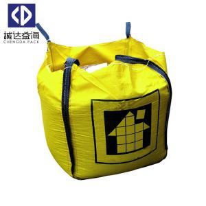 Quality Flat Bottom Garden Waste Skip Bags /4 Panels Jumbo Skip Bags Full Open for sale