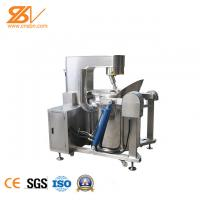 Quality SUS304 Industrial Popcorn Making Machine Hot Air Sweet And Different Shapes for sale